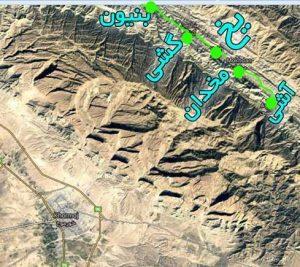 راهنمای بازدید از کوه بیرمی