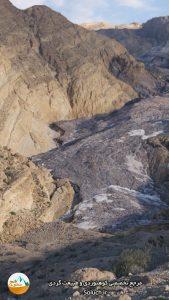 کوه نمک جاشک