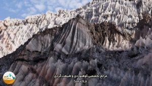 کوه نمک جاشک 14