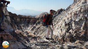 کوه نمک جاشک 7
