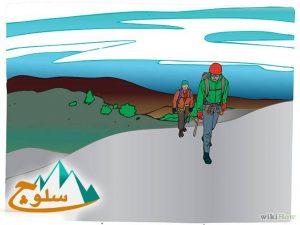 آموزش گام به گام کوهنوردی