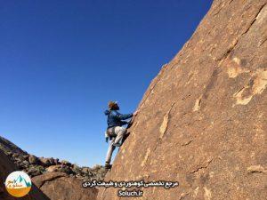 راهنمای خرید لوازم کوهنوردی