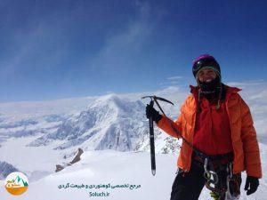 Arab-Woman-Climbing-7-Summits-1