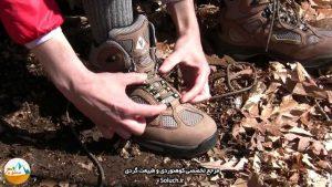 مراقبت و نگهداری از کفش های کوهنوردی