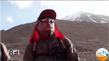 جلسه توجیهی صعود به قله دماوند در ارتفاع ۴۴۵۰ متری!