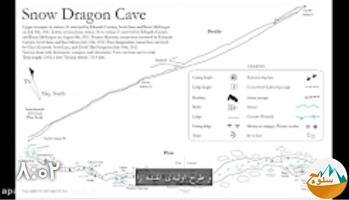 کشف اتفاقی سه غار یخی اسرارآمیز