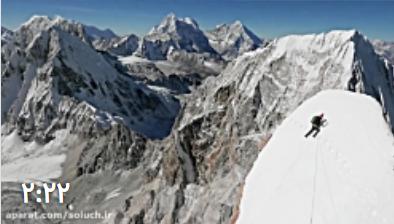 کلیپ فوق العاده از لحظات نفس گیر کوهستان