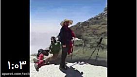 هیجان ایستادن بر قله دماوند