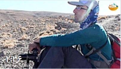 """ویدئو زیبا """"سفر به آخرین پناهگاه کل و بز وحشی در ایران"""""""