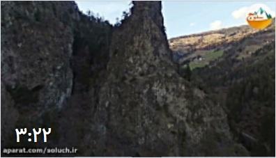 ضبط تصاویر بدیع از کوهستان با کوادکوپتر فانتوم