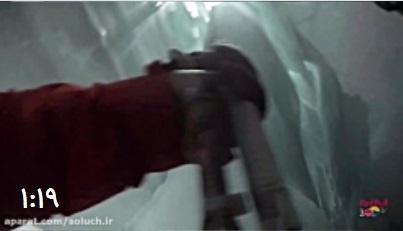 من اینجام تا به تو کمک کنم ، نجات کوهنورد از شکاف یخی