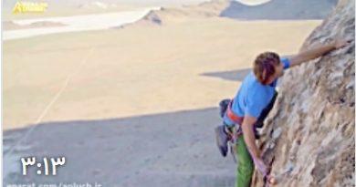 کلیپ هیجانی و شاد از صعودهای اسطوره ای کریس شارما