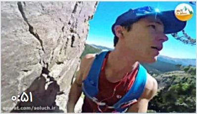 خودت را پیدا کن! کلیپ فوق العاده از دویدن برفراز کوهها