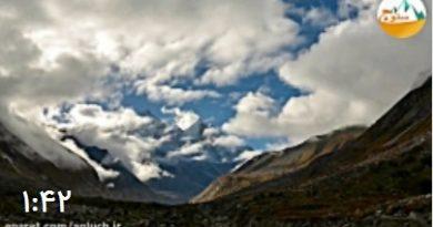 11 دسامبر روز جهانی کوهستان مبارک