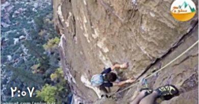 مواجهه با صعود کننده سولو در صخره سرخ نوادا
