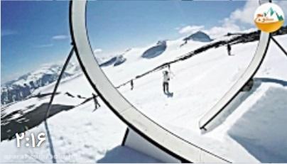 خلاقیت در اسکی و ساخت پیست های جدید