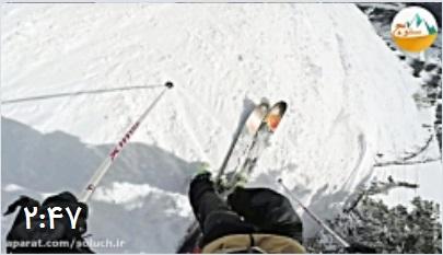 کلیپ هیجان انگیز از اسکی آلپاین