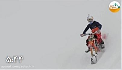ویدئو هیجان انگیز از موتور سواری در برف