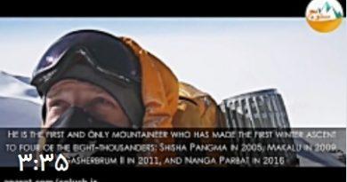 5 کوهنورد برتر دنیا را بشناسیم?