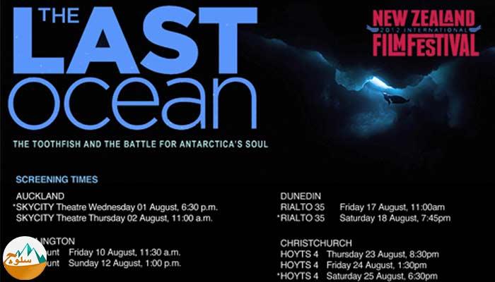 دانلود فیلم مستند The Last Ocean 2012