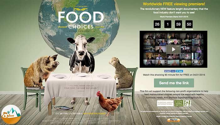 دانلود مستند انتخاب های غذایی ۲۰۱۶ با لینک مستقیم