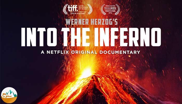 دانلود مستند سفر به درون آتشفشان 2016