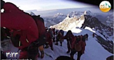 روایتی متفاوت از صعود به قله اورست