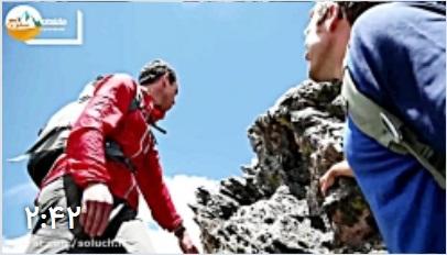 آموزش مهارت های اولیه در کوهنوردی
