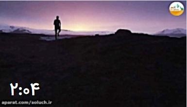 پیمایش طبیعت منحصر بفرد ایسلند