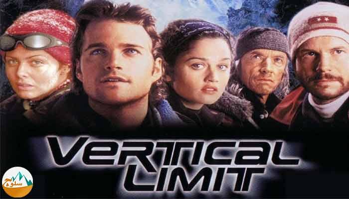 دانلود فیلم Vertical Limit 2000 با لینک مستقیم