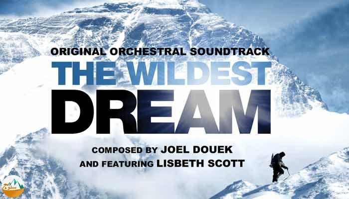 دانلود فیلم مهیج ترین رویا