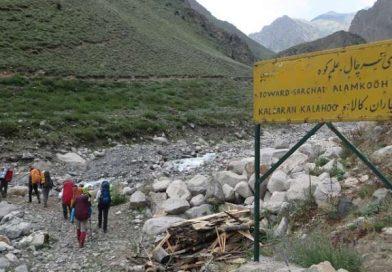 قله کالاهو ۴۴۰۰ متر را بهتر بشناسیم