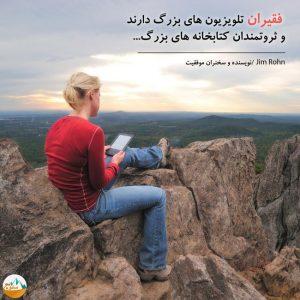 عکس نوشته های کوهنوردی با موضوع موفقیت