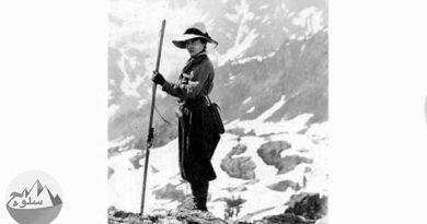 مجموعه سخنان بزرگان کوهنوردی