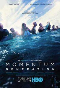 نسل مومنتوم