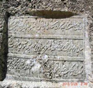 تفرجگاه شش پیر فارس را بهتر بشناسیم؟ +ویدیو و ترک Gps مسیر دسترسی