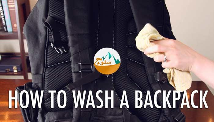 شستن کولهپشتی آموزش ویدیویی؟چگونه کوله پشتی خود را نظافت کنیم؟