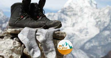 جورابهای یکلایه یا چندلایه در کوهنوردی  چه جورابی بخریم !؟