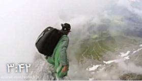 تجربه پرواز در کوهستان