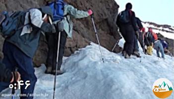 مواجهه با یخچال خطرناک یال غربی دماوند