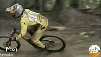 کلیپ فوق العاده دوچرخه سواری در جنگل