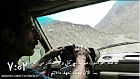 مستند صعود به هیمالیای ایران علم کوه