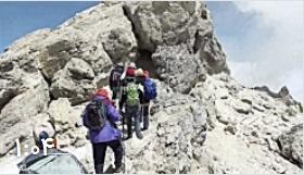 منظره زیبای قله دماوند