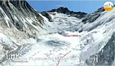 """صعود مجازی به قله """"لوتسه 8516 متر"""""""