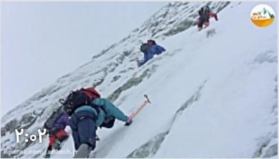 کلیپ فوق العاده از مواجهه با مرگ در K2