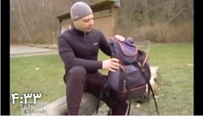 فیتنس در کوهنوردی و طبیعت گردی