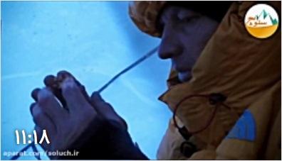 هیجان در مقابله با مرگ در صعود زمستانی به قله آناپورنا