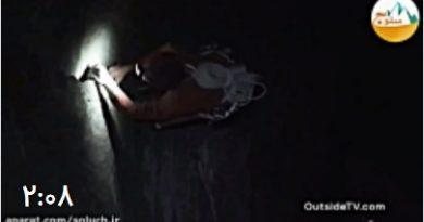 صعود شبانه به دیواره یوسمیت