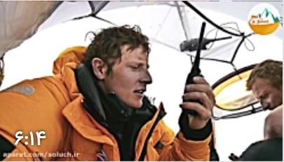 کلیپ فوق العاده از صعود زمستانی به نانگاپاربات