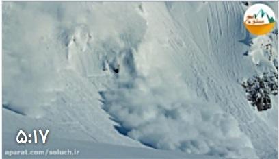 ویدئو وحشتناک از سقوط اسکی باز در بهمن